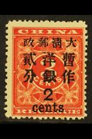 1897  2c On 3c Deep Red Revenue, SG 89, Superb Mint For More Images, Please Visit...