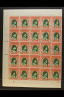 BAHAWALPUR  1948 Amir Sets X102, SG 35/38, In COMPLETE SHEETS / LARGE MULTIPLES. 1r, 2r & 5r As 2 X  NHM...
