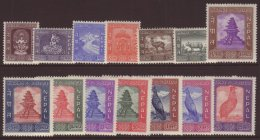 1959-60  Definitive Set, SG 120/33, Never Hinged Mint (14 Stamps) For More Images, Please Visit...