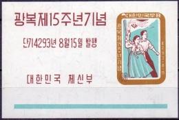 SOUTH KOREA 1960 BL 15th Anniv Of Liberation MNH. - Korea (Süd-)
