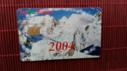 Phonecard Bulgaria  Used  Only 20.000 Made Rare - Bulgarie