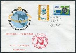 1980 Taiwan Rotary International FDC