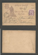 PORTUGAL - Stationery. 1894 (27 March) Lisboa - Netherlands, Rotterdam (20 March) 10rs Lilac V Centenary + Adtls, Tied C - Portugal