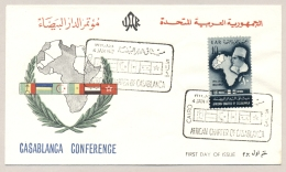 Egypte - 1962 - Casablanca Conference - FDC - Not Sent - Egypte