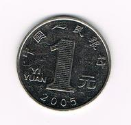 )  CHINA  1 YI YUAN  2005 - Chine