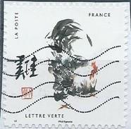 France / 2017/ Autoadhésif Année Du Coq - France