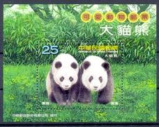 TAIWAN (AZI 234)