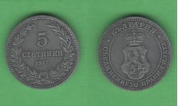 5 Stotinki 1917 Bulgaria Bulgarie Bulgarian - Bulgaria