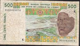 W.A.S. LETTER K SENEGAL P710Ke 500 FRANCS (19)95  FINE Only 1 P.h. ! - Sénégal