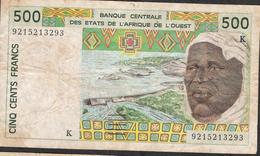 W.A.S. LETTER K SENEGAL P710Kb 500 FRANCS (19)92  AVF - Sénégal