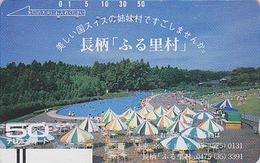 Télécarte Ancienne Japon / 110-5526 - Piscine Parasols / SUISSE - SWITZERLAND SCHWEIZ Rel. Japan Front Bar Phonecard / B - Japon