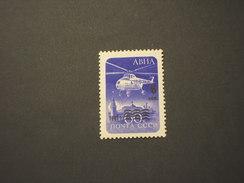 RUSSIA - P.A. 1961 ELICOTTERO  6 Su 60 - NUOVI(++)