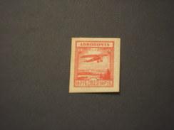 RUSSIA - P.A. 1923 AEREO 10 R.- NUOVI(+)