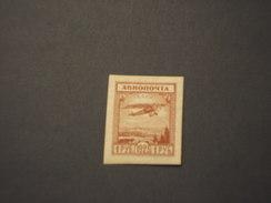 RUSSIA - P.A. 1923 AEREO 1 PYB - NUOVI(+)