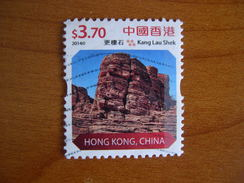 Hong Kong N°1744 Obl - Oblitérés