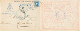 Islas Baleares. Historia Postal. GRAN HOTEL DE PALMA DE MALLORCA. MAGNIFICA. - Espagne