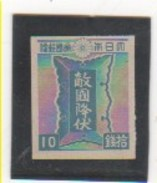 JAPON 1945-46 YT N° 346A NEUF** MNH