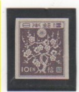 JAPON 1945-46 YT N° 348B NEUF** MNH