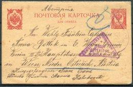 1917 WW1 Russia POW Kriegsgefangenen Guerre Censor Replycard Stationery. Austria Wien