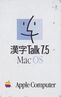 Télécarte Japon / 110-171005 - Pub ORDINATEUR APPLE MACINTOSH - Computer Adv. Japan Phonecard Telefonkarte / Pomme - Advertising
