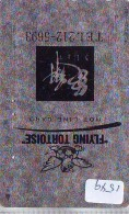 Télécarte Japon * TORTUE  (1549)  PHONECARD JAPAN * 110-119 * TURTLE *  TELEFONKARTE * SCHILDKRÖTE - Turtles