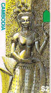 Cambodia - Kambodscha - Cambodge - MINT - Prefix 7611 - With TELSTRA