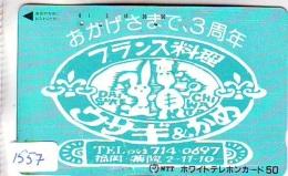 Télécarte Japon * TORTUE  (1557)  PHONECARD JAPAN * * TURTLE *  TELEFONKARTE * SCHILDKRÖTE - Turtles