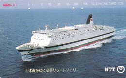 Japan, 330-280 A, Passenger Ship Ferry, 2 Scans.