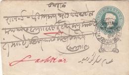 Indien - Ganzsache 1893, Half Anna, Überdruck GWALIOR, Schöner Kleiner Brief - Gwalior