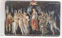 GREECE - Spring, Painting/Boticelli, Starcom Promotion Prepaid Card, Tirage 1000, Mint - Grèce