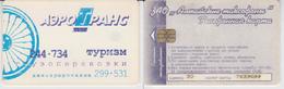 Phonecard   Russia. Barnaul  30 Units