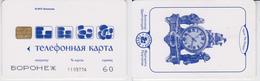 Phonecard   Russia. Voronez  60 Units