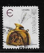 UKRAINE 2007, USED # 669a,  Folk Decoratives Arts: Inkwell   USED - Ukraine