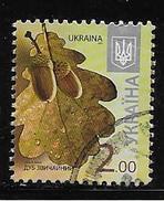 UKRAINE  USED # 859a,  Trees Leafs  & Fruits   USED - Ukraine