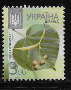 UKRAINE  USED # 861a,  Trees Leafs  & Fruits   USED - Ukraine