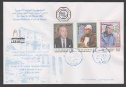Syria,Aleppo-Capital Of Islamic Culture2006,Writers Comm.,S.G 2206/08,FDC. - Syrie