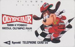 Télécarte Japon / 110-47394 - BD COMICS - OURS / SEOUL OLYMPIC FAIR KOREA / MATSUSHITA - Manga BEAR Japan Phonecard - 20 - BD