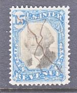 US R 110   (o) - Revenues