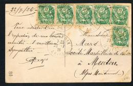 MIREPOIX -Ariège- Eglise Et Cours St-Maurice-  Voyagée 1926- Avec 6 Timbres 5c Vert  BLANC -Scans Recto Verso- - Mirepoix