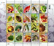 XD0049 Ukraine 2017 Plants And Fruits S/s MNH