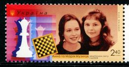 XD0055 Ukraine 2015 Women's International Chess Game 1v MNH