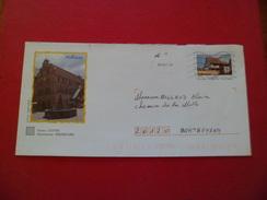 Entier PAP 3596-E13 Maisons Alsacienne Illustré Mulhouse De  Colmar  Le 24/12/2007  TB
