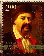 XD0058 Ukraine 2014 Shevchenko Paintings 1v MNH