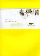 Enveloppe Exceptionnelle, Série Compléte, 2017, BARBET, Tampon OKAUKUE