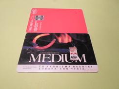 GREECE - RARE Phonecard X0246 - Marlboro - One Card For Sale - Grèce