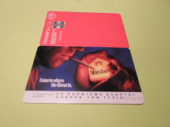 GREECE - RARE Phonecard X0249 - Marlboro - One Card For Sale - Grèce