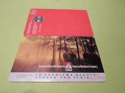 GREECE - RARE Phonecard X0254 - Marlboro - One Card For Sale - Grèce