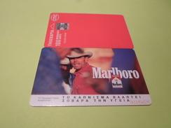 GREECE - RARE Phonecard X0257 - Marlboro - One Card For Sale - Grèce