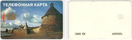 Russia - Ussuriysk - Monastery - 2000 ED