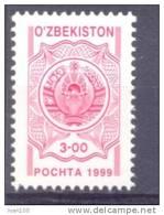 1999. Uzbekistan, Definitive, COA, 3.00, Mint/** - Uzbekistan